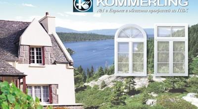 Окна Кёммерлинг, отзывы о профиле для окон Koemmerling