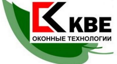 Окна КБЕ, отзывы покупателей о профиле КВЕ