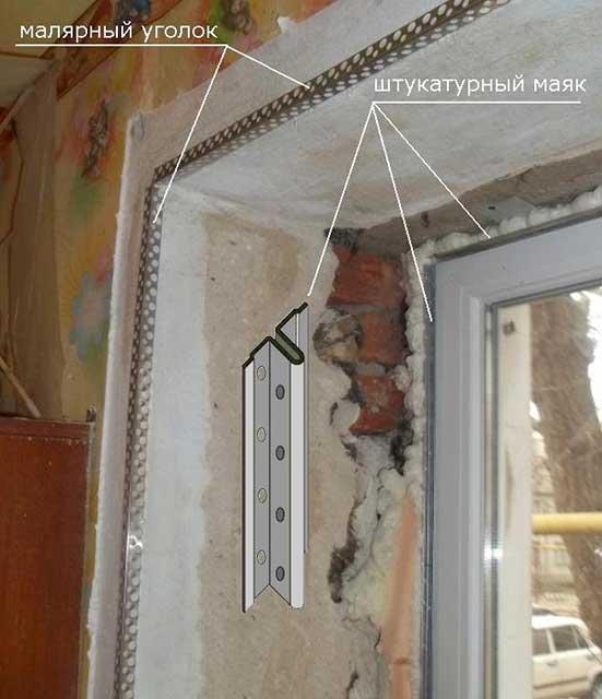 Откосы на пластиковые окна своими руками видео-штукатурка