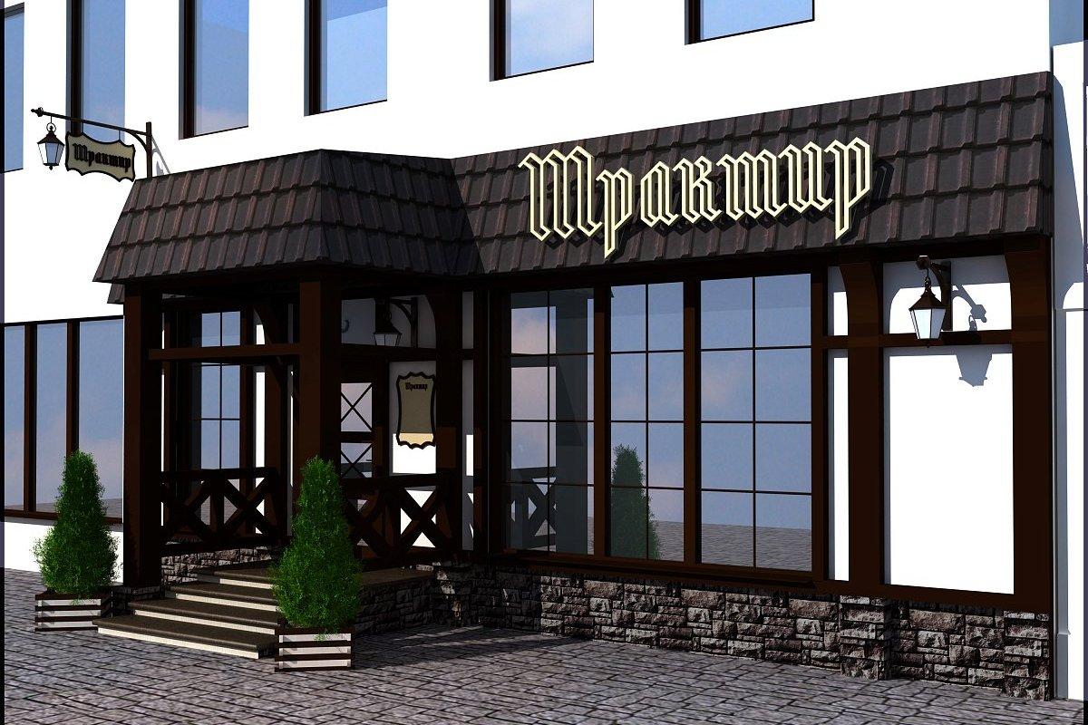 Отель (Сочи (Красная поляна)) - официальные цены