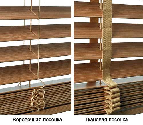 Жалюзи деревянные на окно своими руками