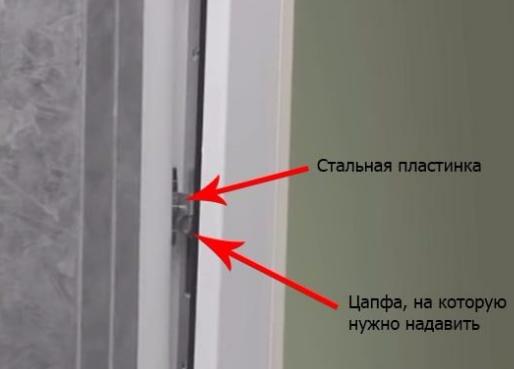Какие есть способы, чтобы открыть пластиковое окно снаружи