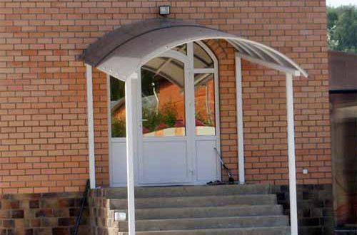 cfa21419e783 Выбор оформления входа в здание, разновидности конструкций и материалов входной  группы