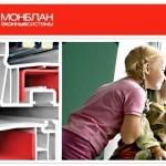 Мнения потребителей о Montblanc