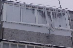 Балкон не утепляли