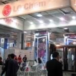 LG Chem на выставке