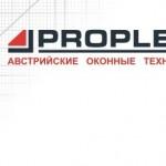 Отзывы об окнах Proplex