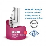 Стильная BRILLANT-DESIGN
