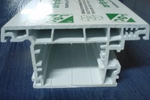 Сечение пластикового профиля LGC