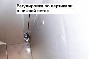 Регулировка створки окна с фурнитурой Siegenia-Aubi по вертикали