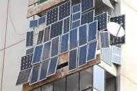 Обогрев балкона при помощи солнечных батарей