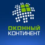 Ознакомительная статья о компании Оконный континент