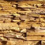 Панели под натуральный камень