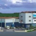 Производственно-административный комплекс VHS