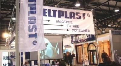 Weltplast - мнения потребителей