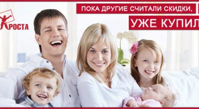 oknarosta.ru