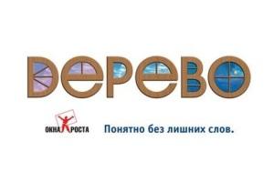Сайт oknarosta.ru