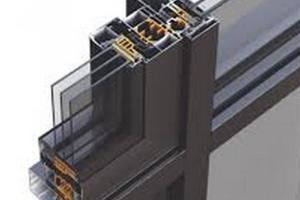 Фасадный профиль Alumil M50