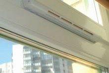 Клапан для притока воздуха на мансардном окне