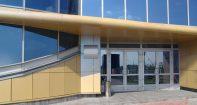 Алюминиевые окна Алютех