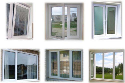 разные окна
