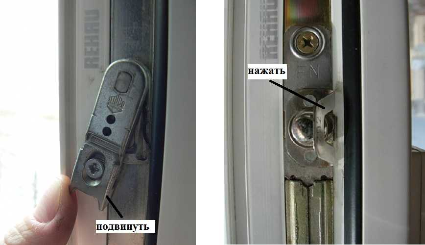 безопасности окна при открывании