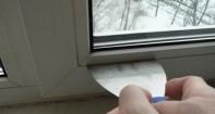 Установка глухого окна