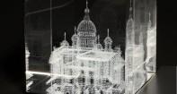 Изображение полученное лазерной гравировкой