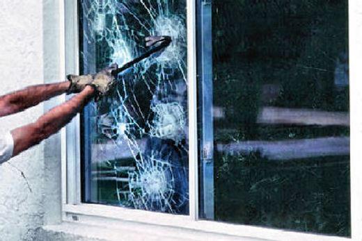 Тонирующая плёнка защищает стекло